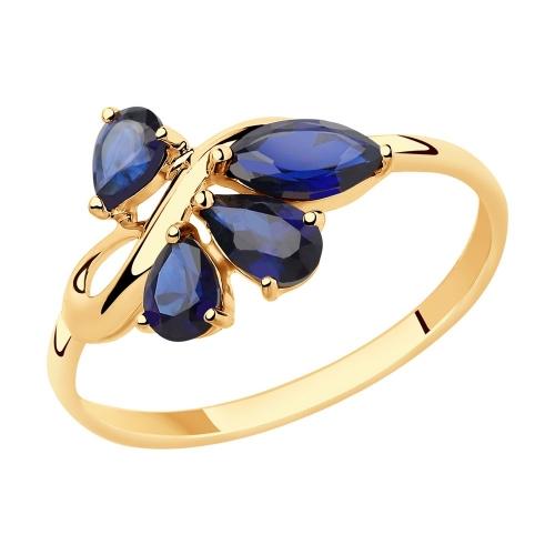 Кольцо из золота с синими корундами_0 715432 7511.45 ₽