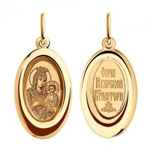 Икона Божьей Матери, Иверская из золота с эмалью и лазерной обработкой