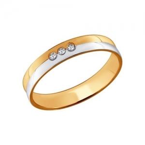 Золотое обручальное кольцо с бриллиантами (20 р-р)