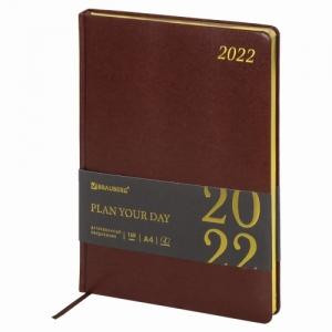 """Ежедневник датированный 2022 БОЛЬШОЙ ФОРМАТ 210х297 мм А4, BRAUBERG """"Iguana"""", под кожу, коричневый, 112908"""