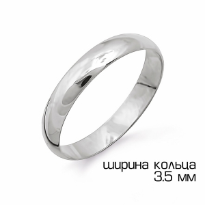 Кольцо из платины обручальное из платины