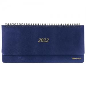 """Планинг датированный 2022 305х140 мм BRAUBERG """"Iguana"""", под кожу, синий, 112718"""