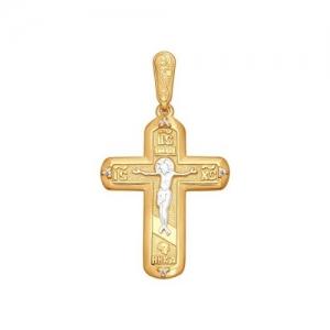 Крест из золочёного серебра с фианитами
