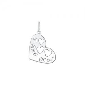 Подвеска Сердце из серебра