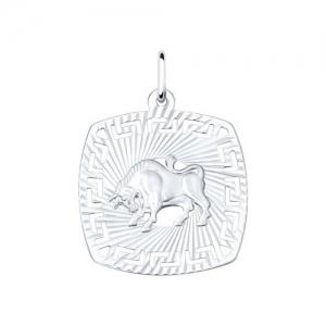 Подвеска знак зодиака из серебра с алмазной гранью