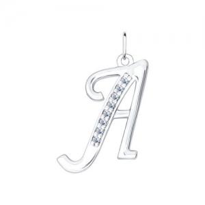 Подвеска-буква из серебра с фианитами