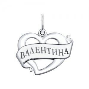 Подвеска «Валентина» из серебра с лазерной обработкой