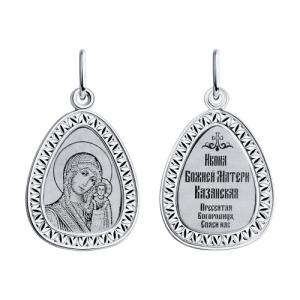Иконка из серебра с лазерной обработкой Икона Божьей Матери, Казанская