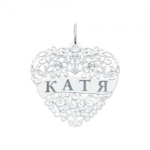 Серебряная подвеска с именем Катя
