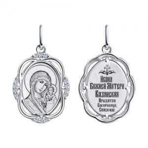 Подвеска из серебра с гравировкой Икона Божьей Матери Казанская