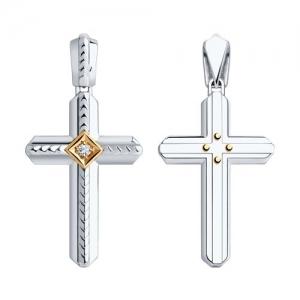 Подвеска из золота и серебра с бриллиантом