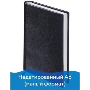 """Ежедневник недатированный (100х150 мм) А6, """"Select"""", балакрон, 160 л., черный"""