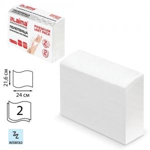 Полотенца бумажные (1 пачка 200 листов) Laima (Система H2) Premium Unit Pack, 2-слойные, 24х21,6 см, Z-сложение