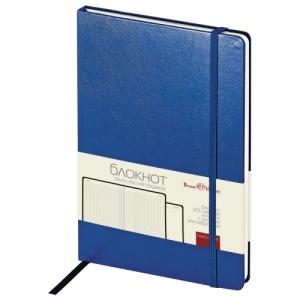 Блокнот А5 (142х214 мм), 100 л., твердая обложка, балакрон, на резинке, синий