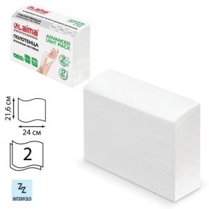 Полотенца бумажные (1 пачка 190 листов) Laima (Система H2) Advance Unit Pack, 2-слойные, 24х21,6 см, Z-сложение