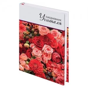 """Ежедневник учителя специализированный А5 (215х145 мм), твердая обложка, 144 л., """"Цветы"""""""
