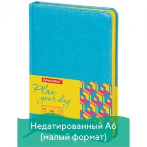 """Ежедневник недатированный (100x150 мм) А6, """"Rainbow"""", 136 л., бирюзовый"""