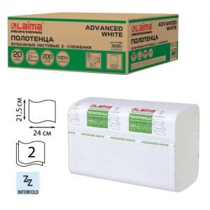 Полотенца бумажные 200 шт., Laima (Система H2), Advance White, 2-слойные, белые, комплект 20 пачек, 24х21,5, Z-сложение