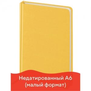 """Ежедневник недатированный (100x150 мм) А6, """"Select"""", 160 л., желтый"""