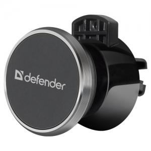 Держатель автомобильный универсальный Defender CH-128, магнит, решетка вентиляции авто