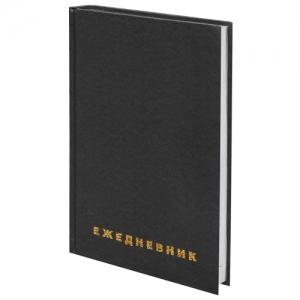 Ежедневник недатированный А5 (145х215 мм), бумвинил, 160 л., черный