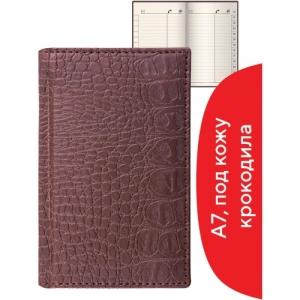 """Телефонная книжка (80х130 мм) А7, """"Cayman"""", под крокодиловую кожу, 56 л., вырубной алфавит, коричневая"""