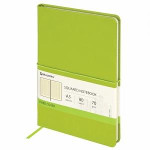 "Блокнот А5 (148x218 мм), ""Metropolis X"", под кожу, резинка, 80 л., светло-зеленый"