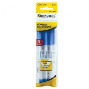 """Ручки шариковые масляные BRAUBERG набор 3 шт., синие, """"Olive Pen"""", узел 0,7 мм, линия 0,5 мм"""