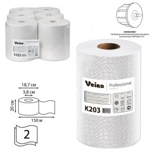 Полотенца бумажные рулонные 150 м, Veiro (Система H1) Comfort, 2-слойные, белые, комплект 6 рулонов