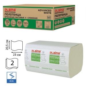 Полотенца бумажные 200 шт., Laima (Система H3), Advance White, 2-слойные, белые, комплект 15 пачек, 23х20,5, V-сложение