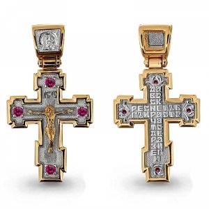Мужской золотой крестик с рубином